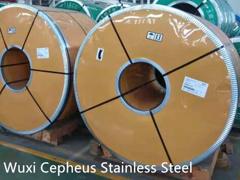 cepheus stainless steel coil package (1)