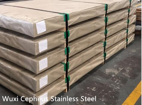 cepheus stainless steel  sheet package (3)